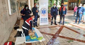 Αγρίνιο: Μαθήματα ζωής από το ΕΚΑΒ προς τους πολίτες για την Ευρωπαϊκή Ημέρα Επανεκκίνησης Καρδιάς (εικόνες)