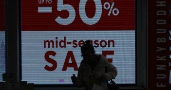 Εκπτώσεις 2021: Πότε αρχίζουν, ποια Κυριακή είναι ανοιχτά τα καταστήματα
