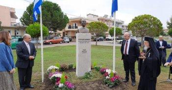 Μεσολόγγι: Τιμήθηκε στη γενέτειρά του ο Αντεισαγγελέας Σπ. Κανίνιας