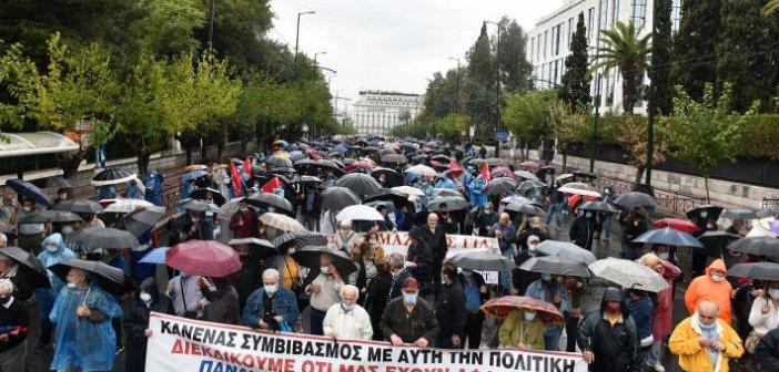 Σωματείο Συνταξιούχων ΙΚΑ Αιτωλοακαρνανίας: Χαιρετίζει τους συμμετέχοντες στην πανελλαδική συγκέντρωση στην Αθήνα