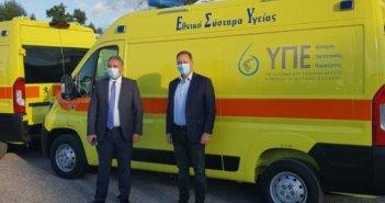 Σπ.Λιβανός: Δύο νέα ασθενοφόρα στα Κέντρα Υγείας Ναυπάκτου και Χαλκιοπούλου (εικόνες)
