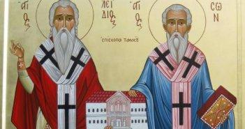 Σήμερα 19 Οκτωβρίου τιμάται ο Άγιος Μνάσων