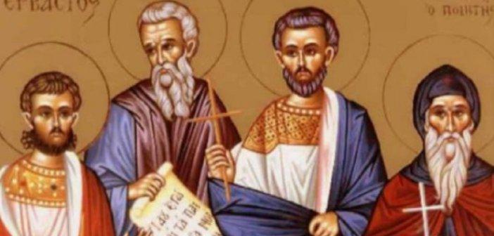 Σήμερα 14 Οκτωβρίου εορτάζουν οι Άγιοι Ναζάριος, Προτάσιος, Γερβάσιος και Κέλσιος