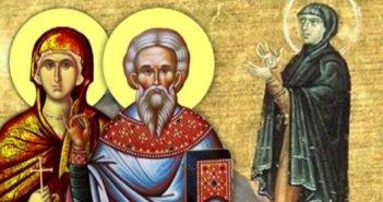 Σήμερα 21 Οκτωβρίου εορτάζουν οι Άγιοι Θεοδότη Σωκράτης