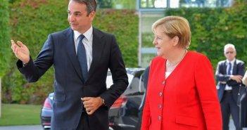 Επίσκεψη Μέρκελ στην Αθήνα το απόγευμα: Έκτακτες κυκλοφοριακές ρυθμίσεις