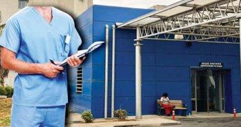Πρώτα το διδακτορικό μετά… το πτυχίο – Στο Νοσοκομείο Αγρινίου ένα από τα «κατορθώματα» του τρόπου με τον οποίο επιλέγεται το προσωπικό στο Ελληνικό Δημόσιο