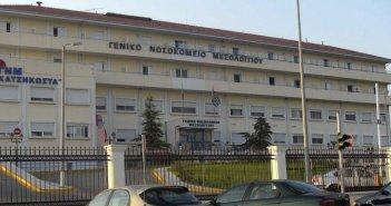 «Καμπανάκι» από Παπαδόπουλο – Πληθαίνουν τα προβλήματα στο Νοσοκομείο Μεσολογγίου