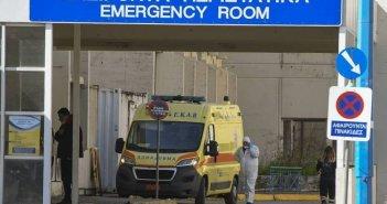 Ρίο: Εξαφάνιση-μυστήριο -Τον μετέφεραν στο νοσοκομείο και χάθηκαν τα ίχνη του