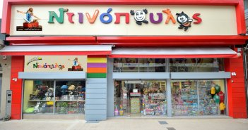 Ζητείται υπάλληλος από το κατάστημα παιχνιδιών Ντινόπουλος
