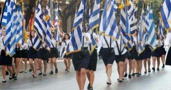 Αγρίνιο: Το πρόγραμμα εορτασμού της εθνικής επετείου της 28ης Οκτωβρίου – Στις 11 η παρέλαση