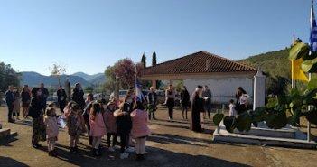 """Οι λιγοστοί μαθητές της Ποταμούλας Αγρινίου τίμησαν την επέτειο του """"ΟΧΙ"""""""