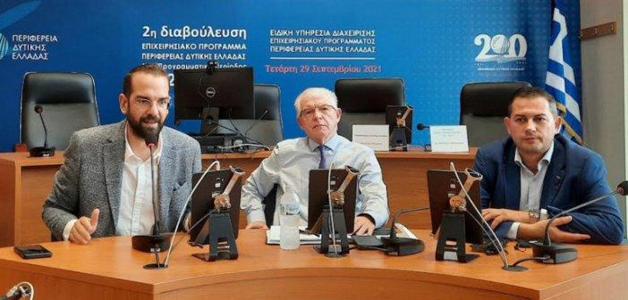 Στην τελική ευθεία η ενεργοποίηση της κρατικής αρωγής μέσω του ΕΛΓΑ – Σύσκεψη συντονισμού στην Περιφέρεια Δυτικής Ελλάδας