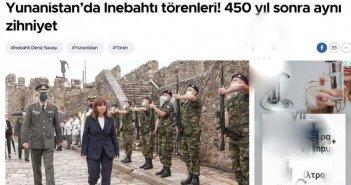 """""""Πειραγμένη"""" η Τουρκία από τις εκδηλώσεις της Ναυμαχίας της Ναυπάκτου – Παραλλήρημα της Hurriyet: """"Ίδια νοοτροπία"""" 450 χρόνια μετά !!!"""