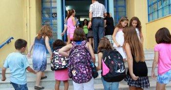 Ολοήμερα σχολεία μέχρι τις 6 το απόγευμα και σχέδιο για φθηνά ενοίκια