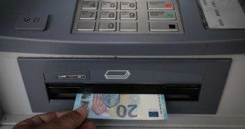 Συντάξεις Νοεμβρίου e-ΕΦΚΑ: Οι ημερομηνίες πληρωμής κύριων και επικουρικών συντάξεων