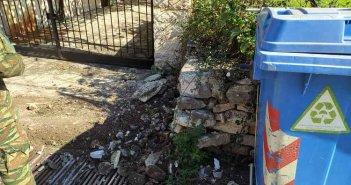 Σιταράλωνα: Βρέθηκε βλήμα Αμερικάνικου τύπου στην είσοδο σπιτιού (εικόνες)